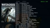 Watch Dogs Тренер +38