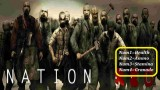 Nation Red Трейнер +4