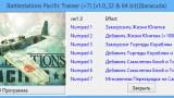 Battlestations: Pacific Трейнер +7