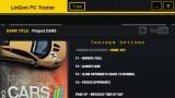 Project CARS Трейнер +8