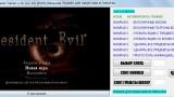 Resident Evil HD Remaster Трейнер +7