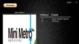 Mini Metro Трейнер +2