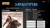 Mount & Blade: Warband Трейнер +11