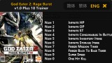 God Eater 2: Rage Burst Трейнер +19