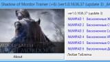 Middle-earth: Shadow of Mordor Трейнер +6