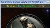 Call of Duty: Modern Warfare3 Трейнер +17