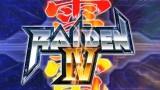Raiden IV Трейнер +2