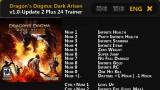 Dragon's Dogma: Dark Arisen Трейнер +24