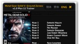 Metal Gear Solid V: Ground Zeroes Трейнер +11