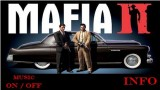 Mafia2 Трейнер +16