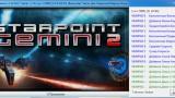 Starpoint Gemini2 Трейнер +15