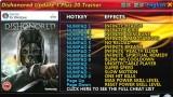 Dishonored Трейнер +20