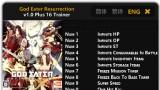 God Eater 2: Rage Burst Трейнер +17