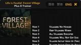 Life is Feudal - Forest Village Трейнер +10