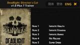 Deadlight Трейнер +7