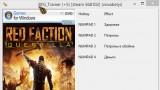 Red Faction: Guerrilla Трейнер +4