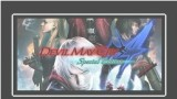 Devil May Cry 4:  Special Edition Трейнер +5