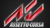 Assetto Corsa Трейнер +1