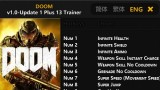 DOOM (2016) Трейнер +13