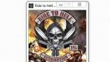 Ride to Hell: Retribution Трейнер +3
