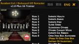 Resident Evil HD Remaster Трейнер +16