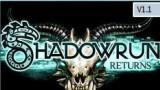 Shadowrun Returns Трейнер +4