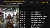 Assassin's Creed: Syndicate Трейнер +12