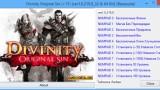 Divinity: Original Sin Трейнер +11