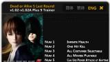 Dead or Alive 5: Last Round Трейнер +9
