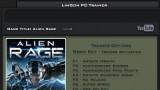 Alien Rage Трейнер +9