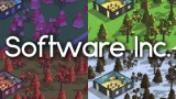 Software Inc. Трейнер +2
