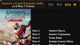Assassin's Creed Chronicles: India Трейнер +7