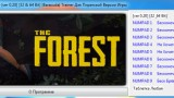 The Forest Трейнер +9