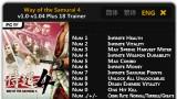 Way of the Samurai4 Трейнер +18