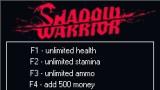 Shadow Warrior (2013) Трейнер +4