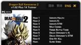 Dragon Ball: Xenoverse2 Трейнер +16