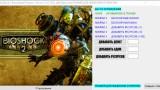 BioShock2 Трейнер +5