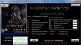 Middle-earth: Shadow of Mordor Трейнер +14