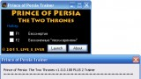 Prince of Persia: The Two Thrones Трейнер +2
