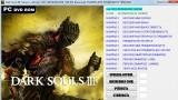 Dark Souls3 Трейнер +24