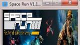 Space Run Трейнер +4