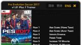Pro Evolution Soccer 2017 Трейнер +10