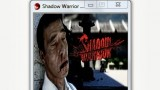 Shadow Warrior (2013) Трейнер +3