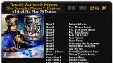 Dynasty Warriors 8: Empires Трейнер +29
