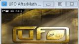 UFO: Aftermath Трейнер +2