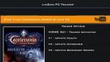 Castlevania: Lords of Shadow - Mirror of Fate HD Трейнер +3