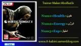 Mortal Kombat X Трейнер +3