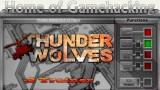 Thunder Wolves Трейнер +2