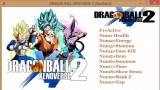 Dragon Ball: Xenoverse2 Трейнер +10