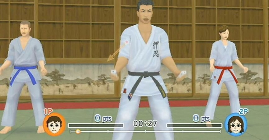 ExerBeat - Karate Form Trailer